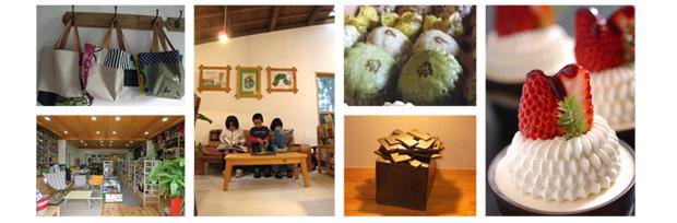 自然、歴史、文化、アート、食
